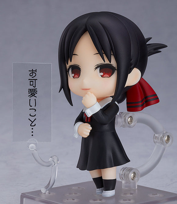 PRE-ORDER Nendoroid 1288 Kaguya-sama: Love is War Kaguya Shinomiya