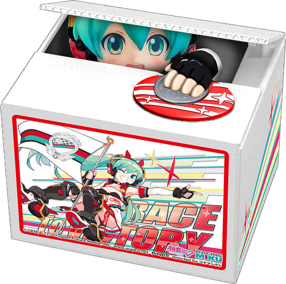 Racing Miku 2020 Ver. Chatting Bank