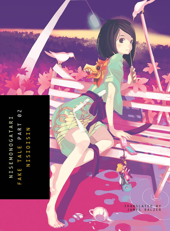 Light Novel (Monogatari Vol. 07) Nisemonogatari Part 02