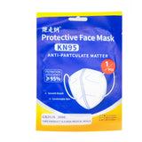 KN95 Protective Facemask (Single)