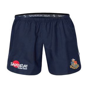 Rockwell College Rugby Short *New