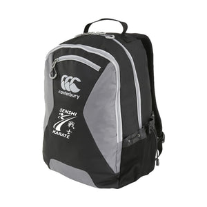 WSKF Senshi Karate Team Backpack