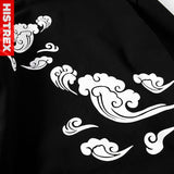 Cool Wind and Water Pattern Kimono Hoodie