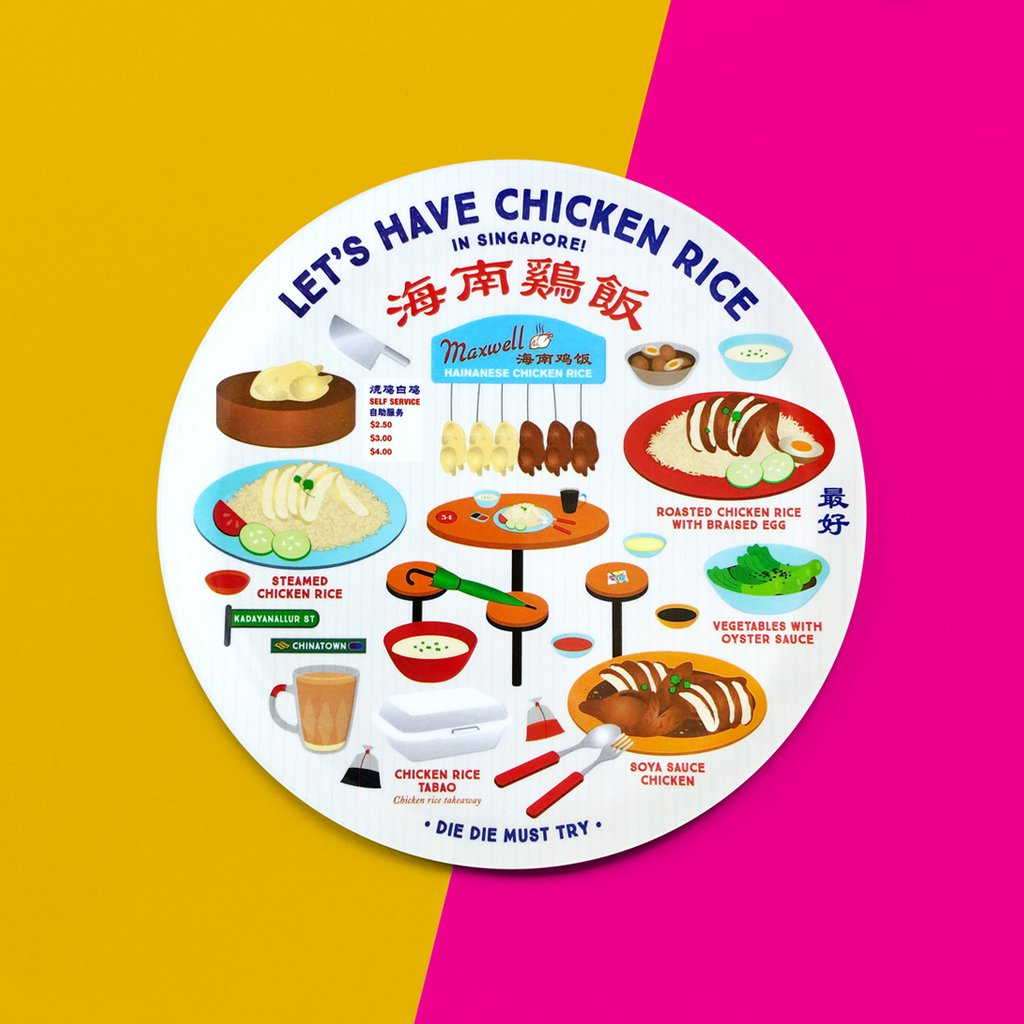 10 Inch Plate - Let's Have Chicken Rice - HYGGE