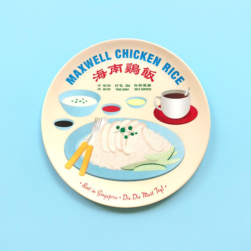 8 Inch Plate - Maxwell Chicken Rice - HYGGE