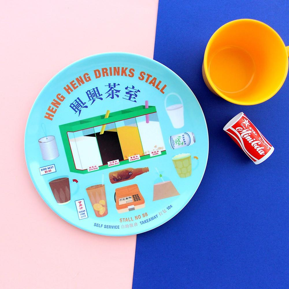 8 Inch Plate - Heng Heng Drinks Stall - HYGGE