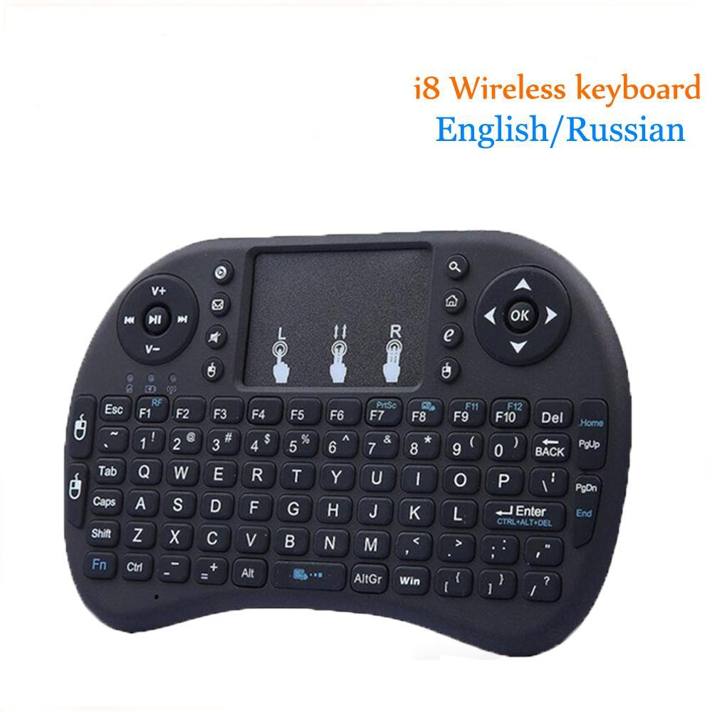 i8 Wireless Keyboard,  Air Mouse Touchpad, 2.4GHz