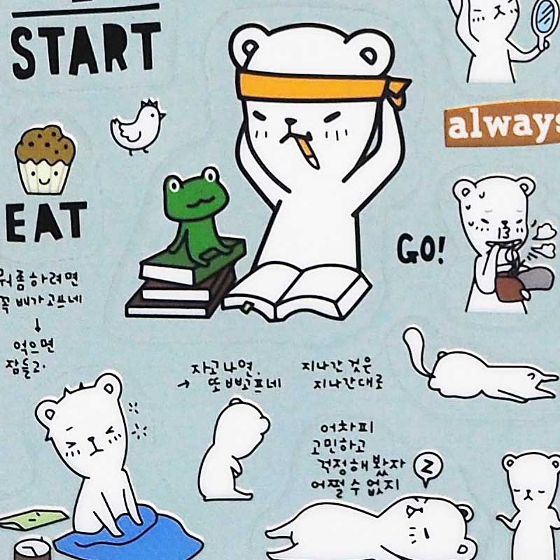 Korean Stickers Buha Bear-Go Go Detail