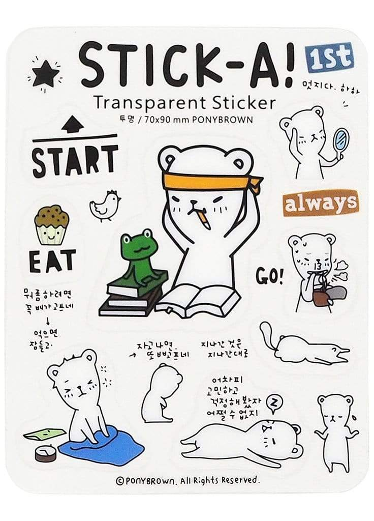 Korean Sticker Buha Bear-Go Go