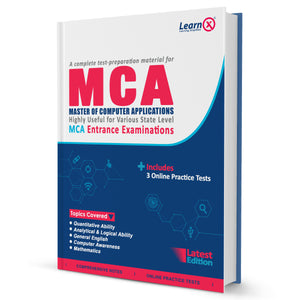 MCA Entrance Exam Guide 2021