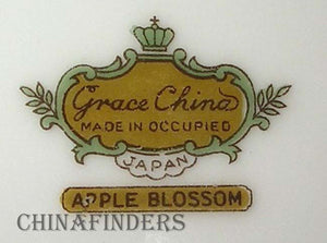 GRACE china APPLE BLOSSOM pattern Set of Two (2) Fruit/Dessert Bowls @ 5-5/8""