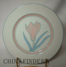 "FITZ & FLOYD china PASTEL GARDEN pattern SALAD PLATE 7-1/2"" set of 4 motif"