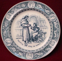 WEDGWOOD china IVANHOE Blue/Gray pattern Salad Plate - Urfried @ 8-1/8""