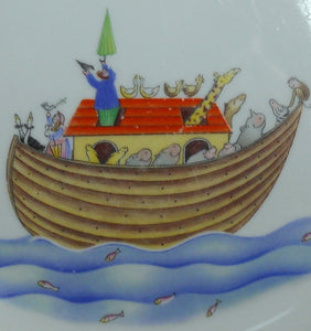 ROYAL WORCESTER china NOAH'S ARK pattern Child's Dinner Plate @ 8""