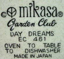 MIKASA china DAY DREAMS EC461 garden club DINNER PLATE 10-3/4""