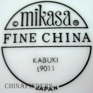 MIKASA china KABUKI L9011 pattern Dinner Plate - Set of Two (2) - 10 5/8""