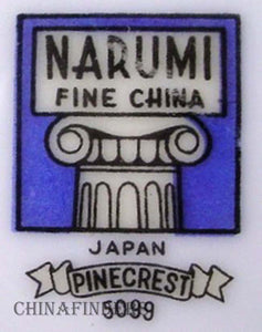 NARUMI Japan china PINECREST 5099 pttrn CUP only