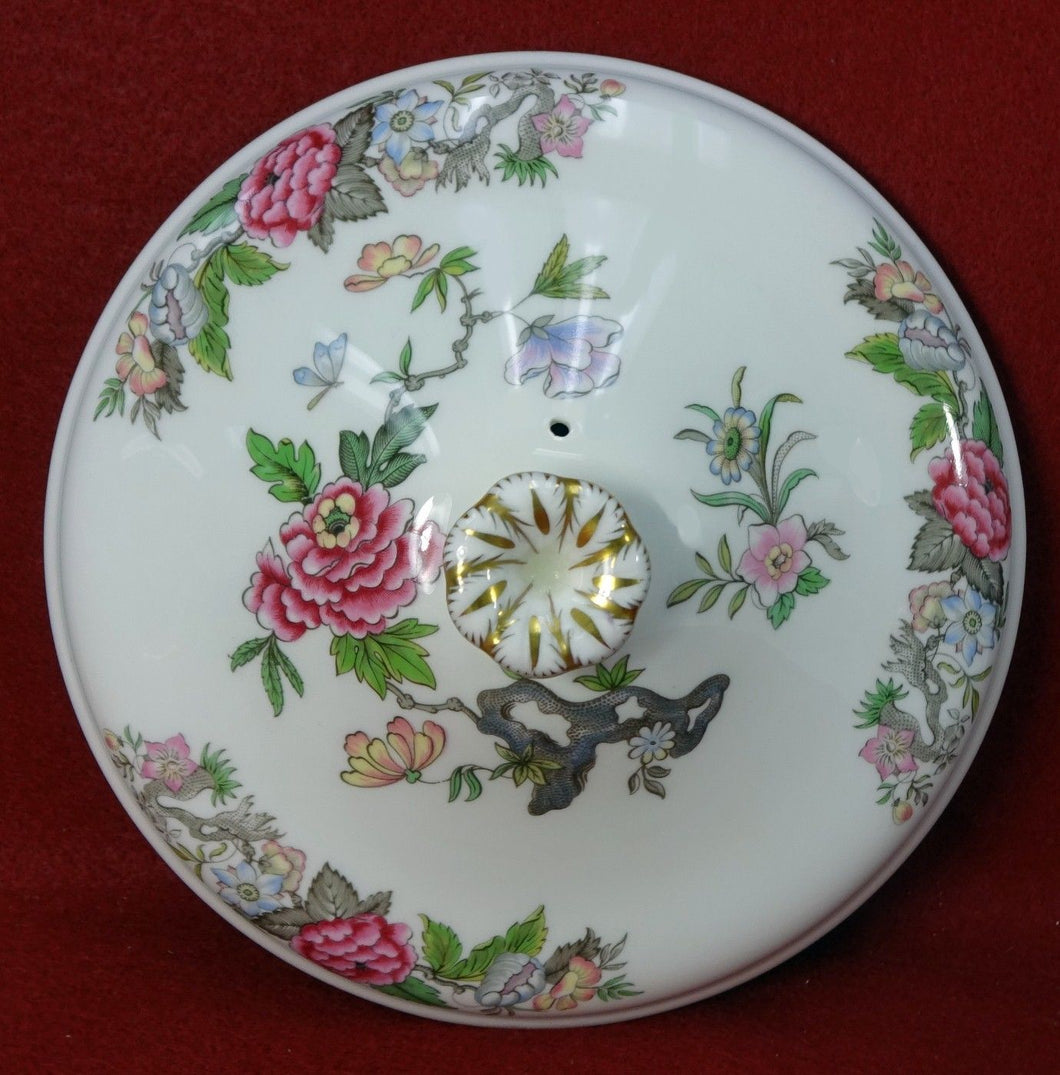 WEDGWOOD china CATHAY W4053 pattern LID for Round Covered Vegetable Serving Bowl