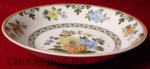 VILLEROY & BOCH china ALT AMSTERDAM pattern Coupe Soup or Salad Bowl - 8""