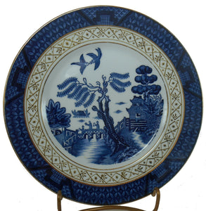 NIKKO china BLUE WILLOW pattern Salad or Dessert Plate - 7-1/4""
