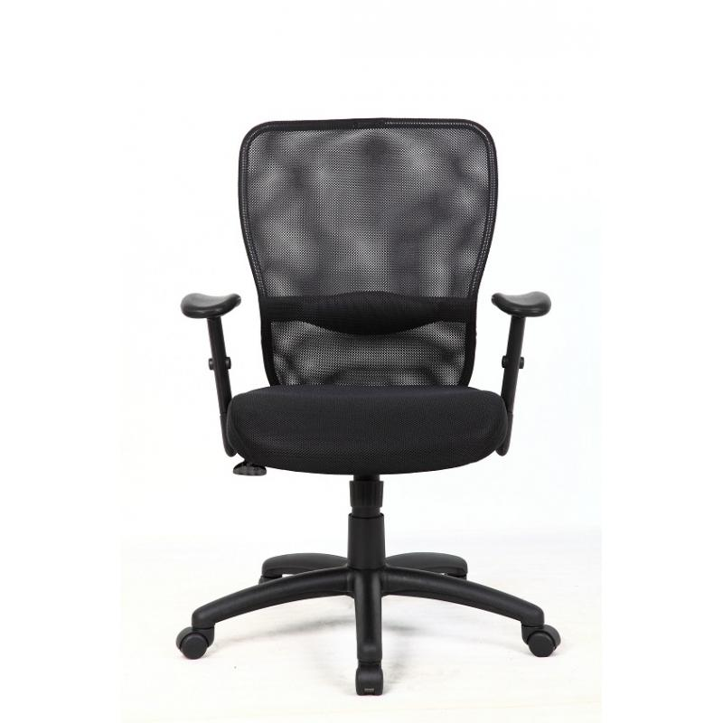 Chair - Villagio | Ergonomic Task Chair