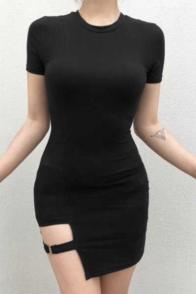 Suolory Sporty Bodycon Irregular Mini Dress