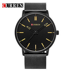 WW0574 Curren Party Chain Watch