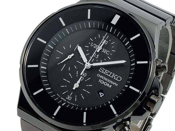 WW0868 Seiko Chronograph Chain Watch SNDD83P1