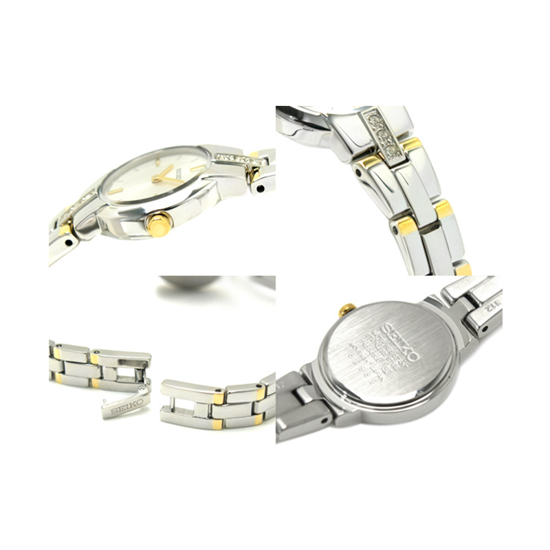 WW0903 Seiko Automatic Chain Watch SUJG39