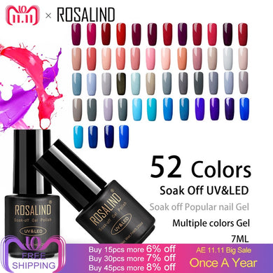 7ML Gel Nail Polish Multi-Color For Women Fashion Nail Extension - EbayTrend