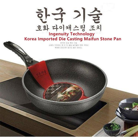 【Add 100 Get Two】South Korea Non-Stick Pan Spill-Proof Casserole 【Time Limited! Free Original Wooden Turner + Spill Proof Lid as Gift】