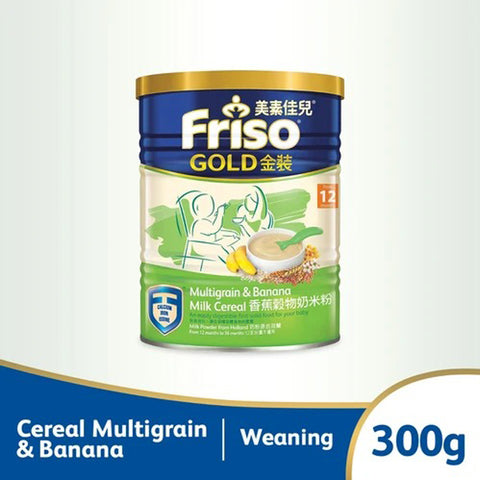 Friso Gold Multigrain & Banana Cereal 300g