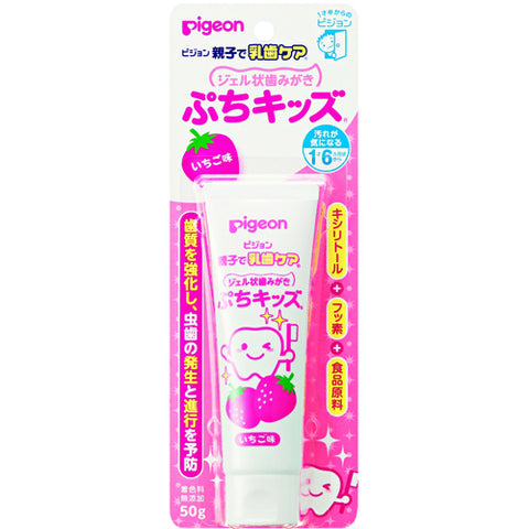 Pigeon Infant Tooth gel