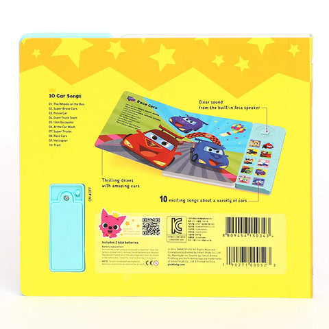 Pinkfong Sound Book Car Songs