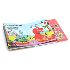Pinkfong Sound Book Dinosaur Songs