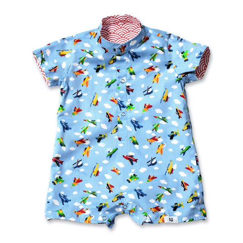 MAISON Q Babecanfly Reversible Onesie