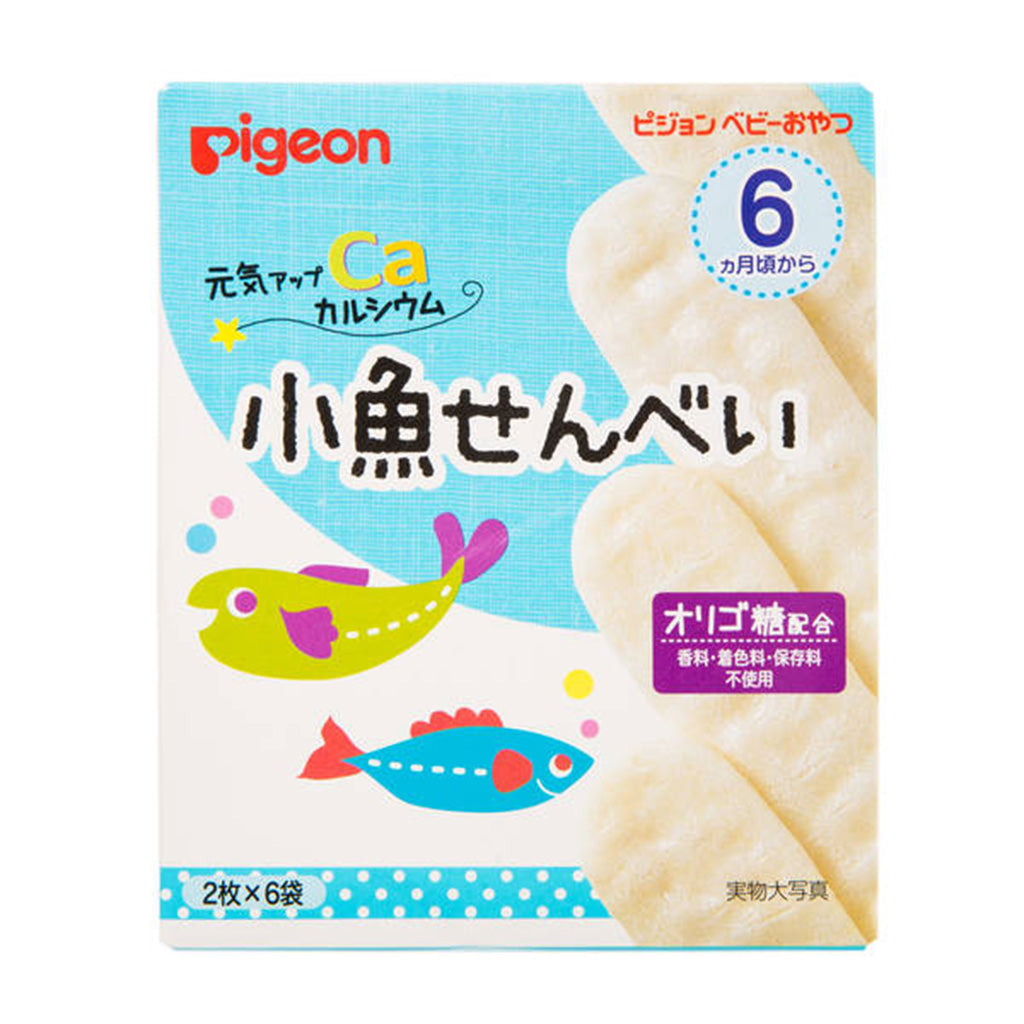 Pigeon SNK Rice Crackers - Sea + Fish