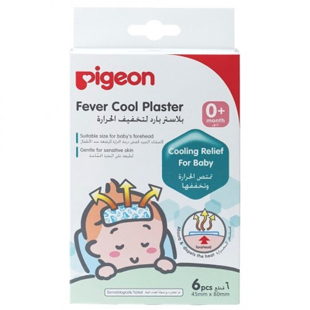 Pigeon Cooling Sheets - 6 Pieces
