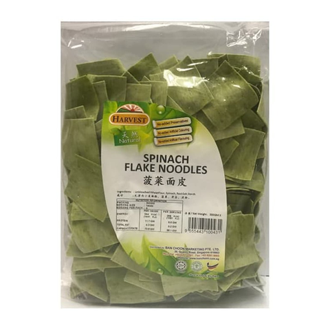 Harvest Spinach Flake Noodles 300g
