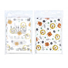 Little Palmerhaus Tottori Baby Towel (ASSORTED DESIGN)