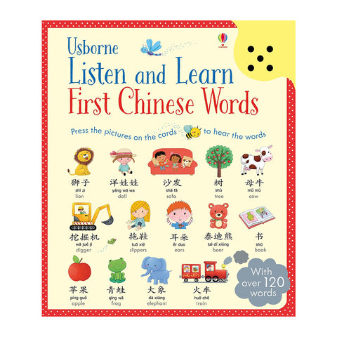 Usborne - Listen and Learn First Chinese Words Book