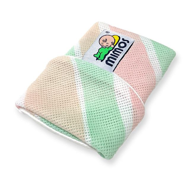 Mimos Pillow Cover - Small