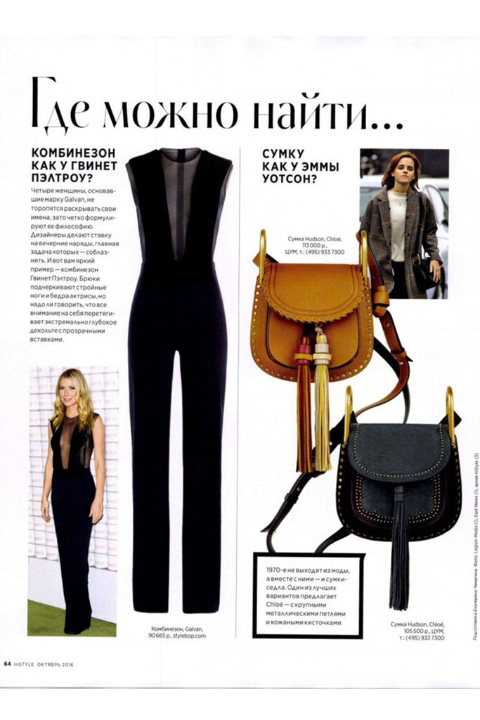 Galvan's velvet plunge jumpsuit featured in InStyle (Russia)