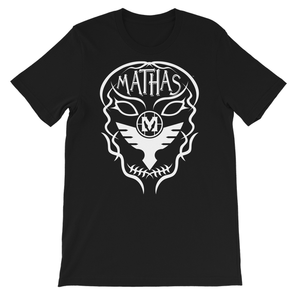 Mathas Guitars, Tee Shirt, T-Shirt, TShirt, Shirt, Streetwear, Live Sharp Shred Hard, Sküllanon, Skullduggery, Flight To Fight, StoneCutter, Gavel