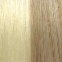 "20"" Hand-Tied Super Remy French Curl Weft Human Hair Extension"