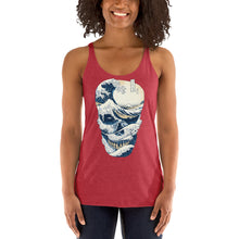 Wave Off Skull Women's Racerback Tank