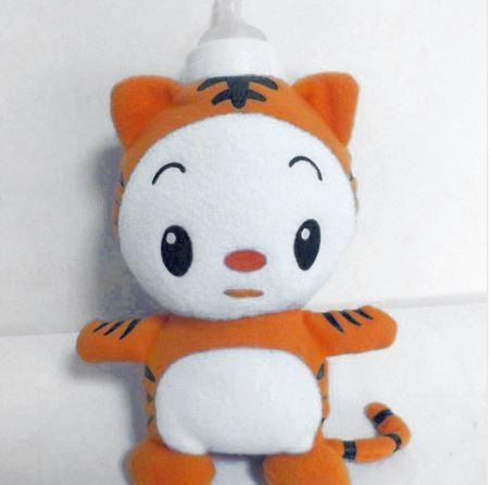 Adult Baby Bottle Holder Tiger Stuffed Animal Thermal Bag Buddy ABDL CGL Kink Fetish by DDLG Playground