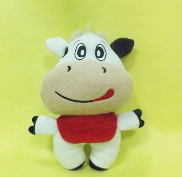 Adult Baby Bottle Holder Cow Stuffed Animal Thermal Bag Buddy ABDL CGL Kink Fetish by DDLG Playground