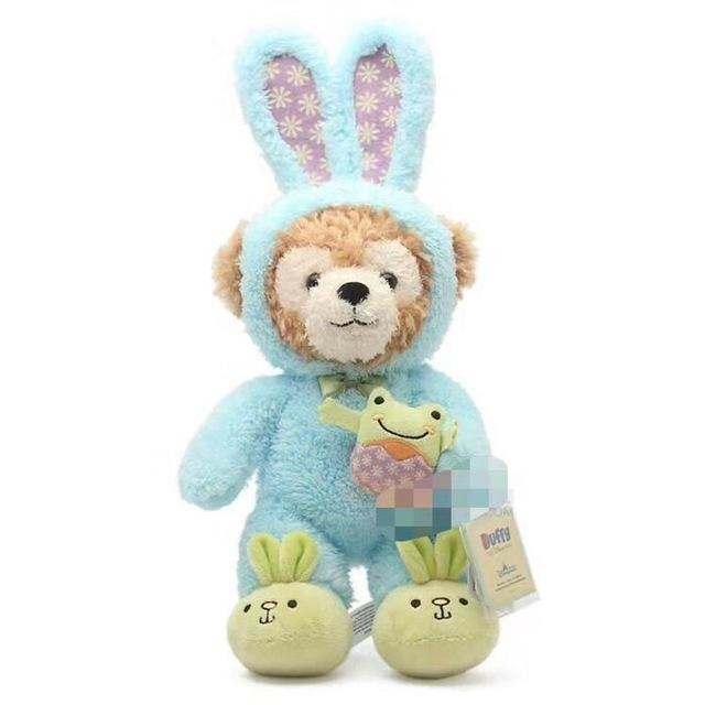 Costumed Bunny Plushies - Duffy Bear in Blue Costume - stuffed animal