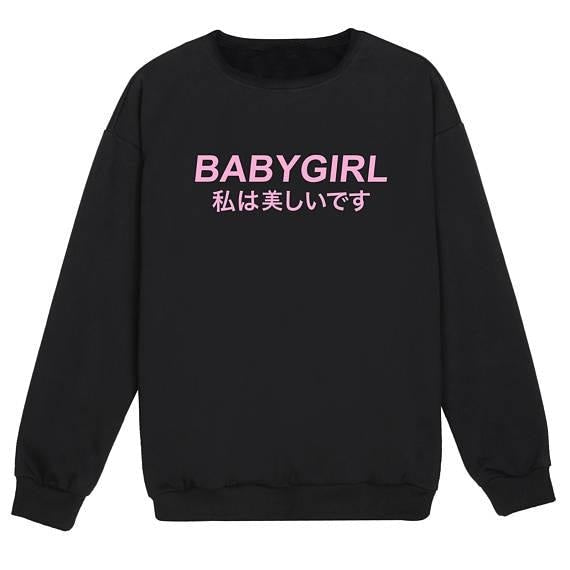 Japanese Babygirl Crewneck - Black with pink text / S - sweater